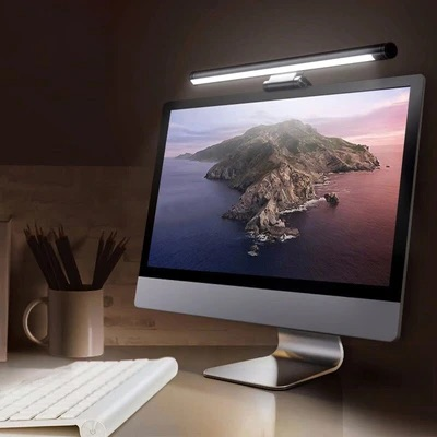 HOMEQUILL COMPUTER MONITOR LIGHT BAR